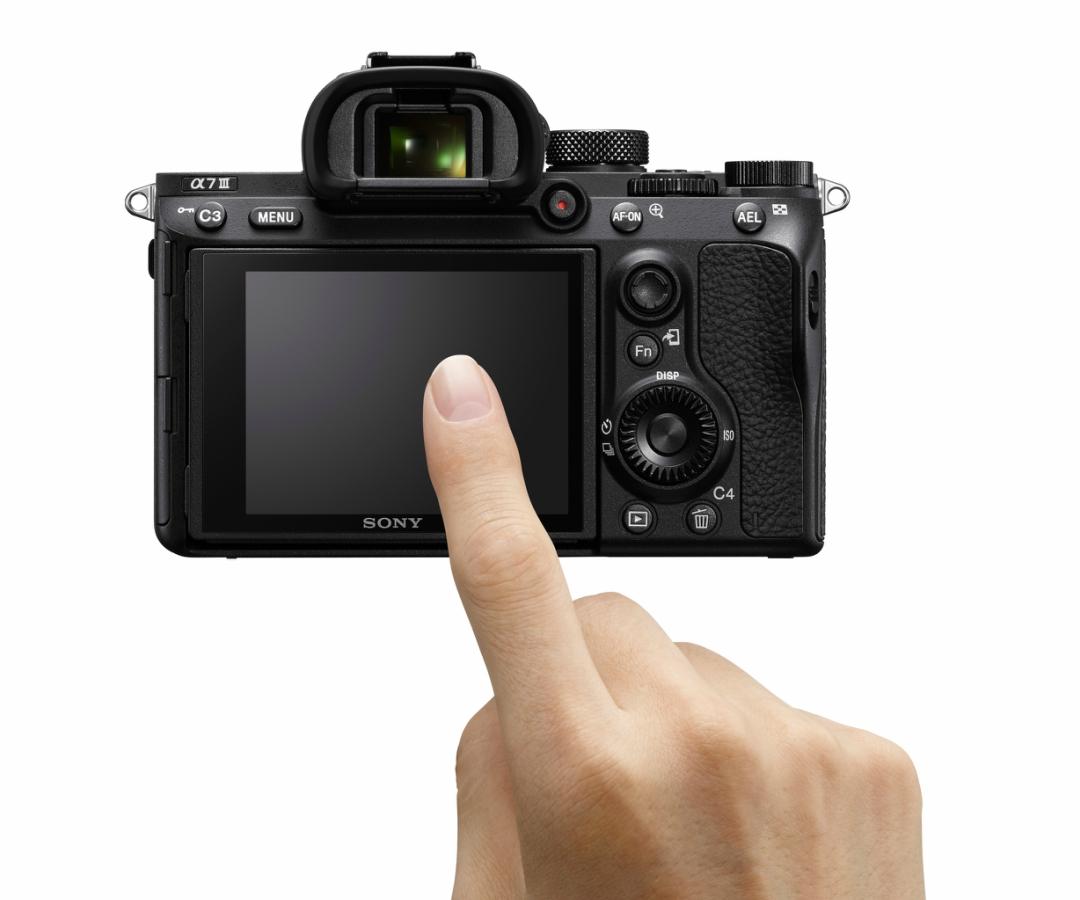 Sony incorporó un sensor de imagen de más sensibilidad en su nueva ...