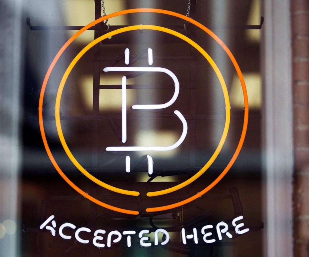 bitcoin este imposibil de urmărit