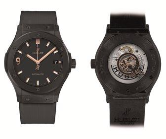 195d2c82f Lo nuevo en relojes ofrece oro rosa, diamantes y ediciones especiales