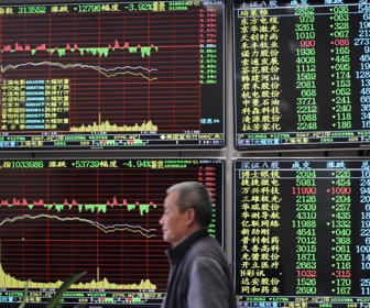 96f6d9c0c Las seis acciones de la Bolsa que han estado en precios máximos este año